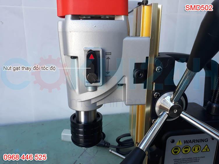 SMD502 có 2 cấp tốc độ là 180/300rpm
