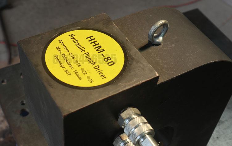 HHM-80